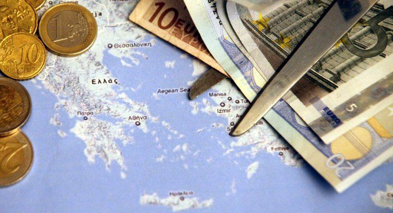 Πρώτη προσφυγή κατά του «κουρέματος» | Newsit.gr