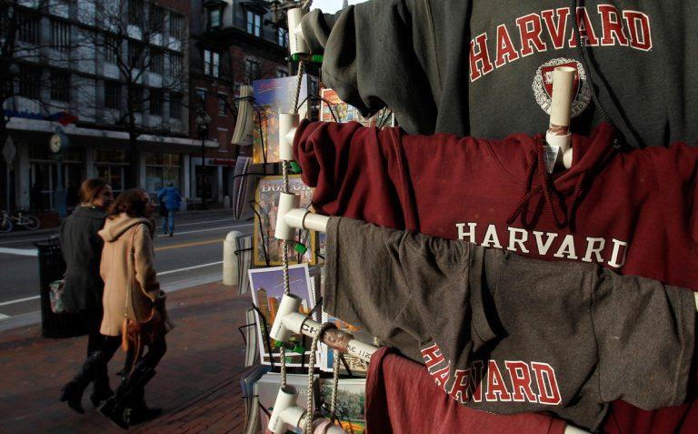 Πρώτη σε διαδικτυακούς φοιτητές στο Χάρβαρντ η Ελλάδα   Newsit.gr