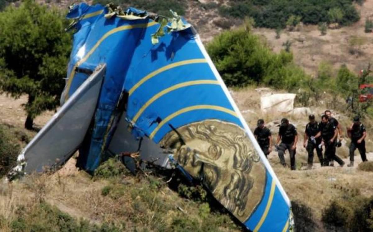 Αεροπορική τραγωδία «Ήλιος»: Διαμαρτυρία για την καταδίκη του Βούλγαρου αρχιπιλότου | Newsit.gr