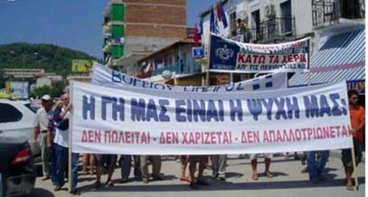 40 μέρες από το θάνατο του βορειοηπειρώτη Αριστοτέλη Γκούμα | Newsit.gr