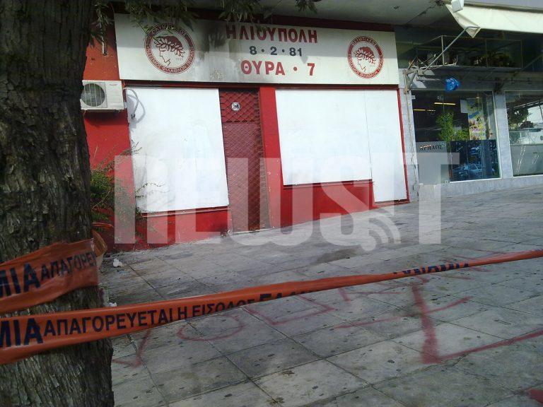 Γυαλιά-καρφιά στην Ηλιούπολη | Newsit.gr