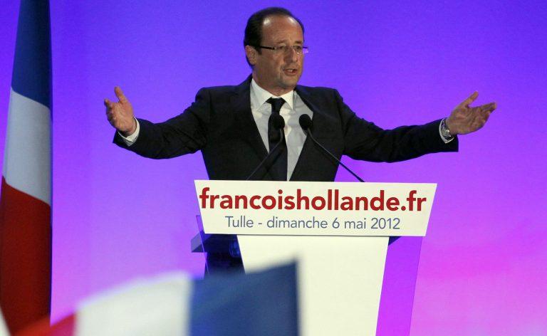Ο Γιούνκερ πάει στο Παρίσι να πείσει τον Ολάντ για το Σύμφωνο | Newsit.gr