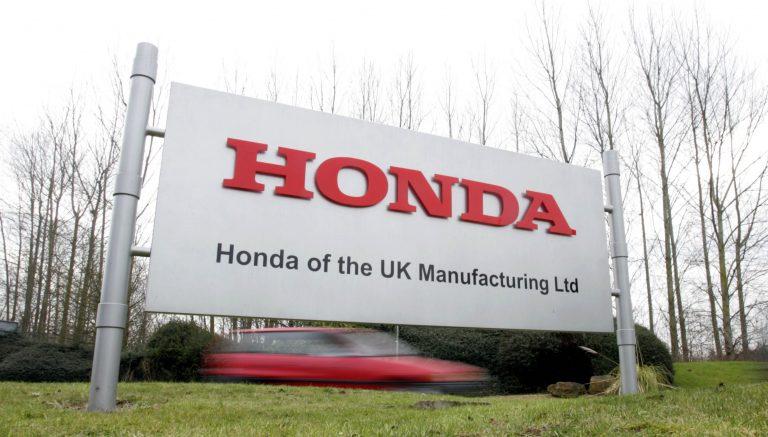 Τώρα και η HONDA ανακαλεί χιλιάδες αυτοκίνητα | Newsit.gr