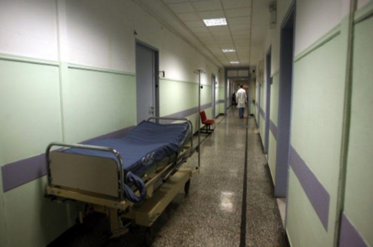 Τέλος όλα τα υλικά από τα νοσοκομεία! | Newsit.gr