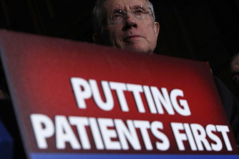«Μπλόκαραν» τη μεταρρύθμιση για την Υγεία | Newsit.gr