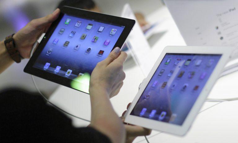 Έρχεται το iPad…mini! | Newsit.gr