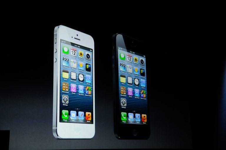 Η Apple σχεδιάζει νέο φθηνότερο iPhone | Newsit.gr