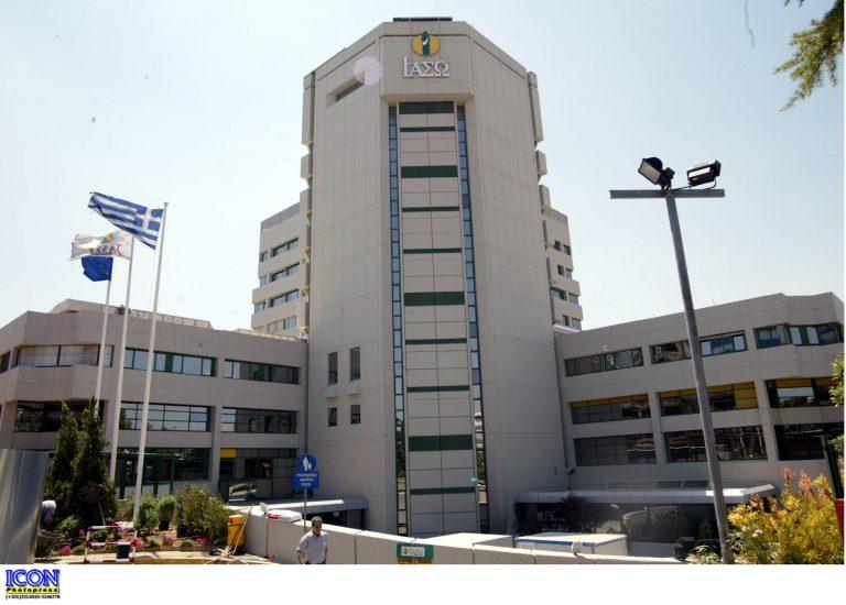 Φθηνότερες γέννες στο Ιασώ | Newsit.gr