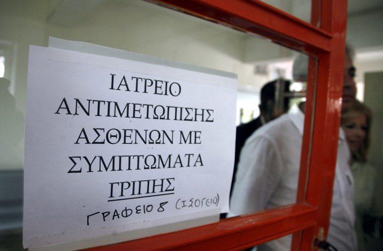 Δύο νεκροί σήμερα από τη νέα γρίπη | Newsit.gr