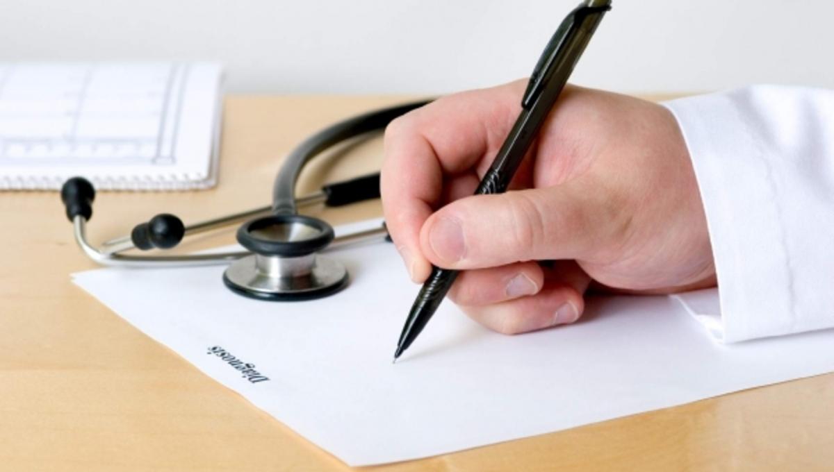Γιατροί: Θα καταργήσουμε στην πράξη τη συνταγογράφηση με δραστική!   Newsit.gr