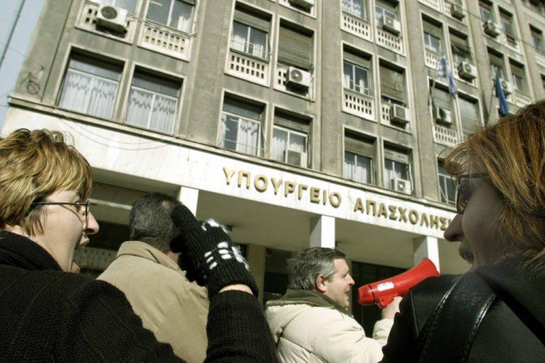 Ερχεται η κατάργηση του 14ου μισθού στον ιδιωτικό τομέα   Newsit.gr