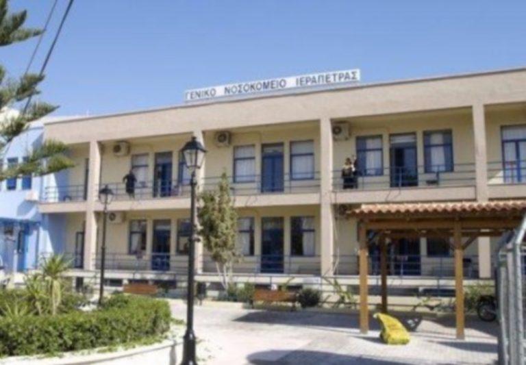 Ιεράπετρα: Έπαθε ανακοπή την ώρα που οδηγούσε | Newsit.gr