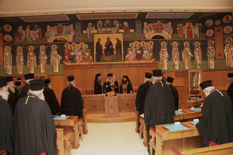 Κάνει πίσω η κυβέρνηση στη φορολόγηση της Εκκλησίας   Newsit.gr