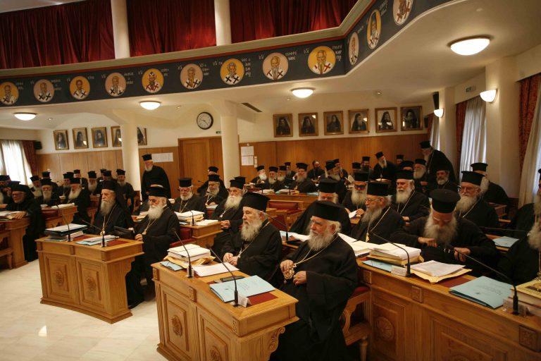 Υπόμνημα της Εκκλησίας για τις μετοχές της στην Εθνική Τράπεζα | Newsit.gr
