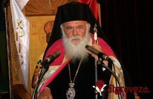 Ιερώνυμος: Τα δάνεια θα εξοφληθούν με το δικό μας αίμα