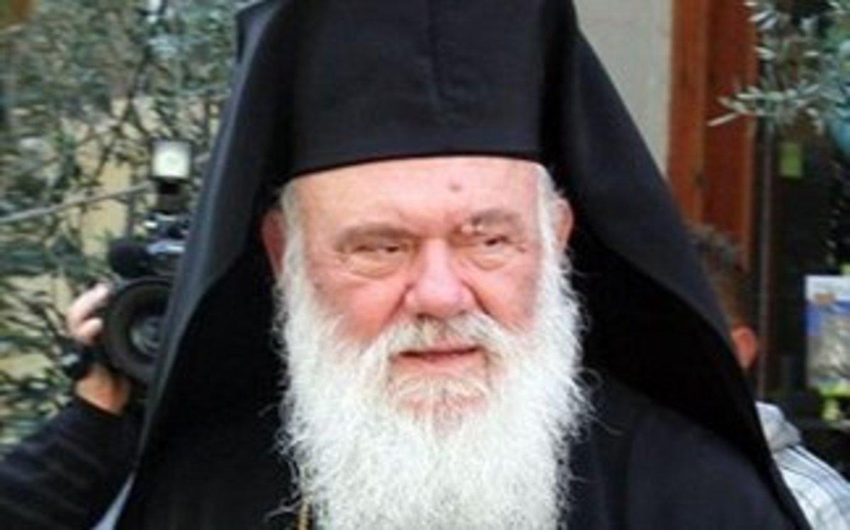 Επίσκεψη Ιερώνυμου στον ηγούμενο Εφραίμ | Newsit.gr