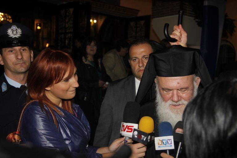 Μήνυμα Ιερώνυμου στους Έλληνες | Newsit.gr