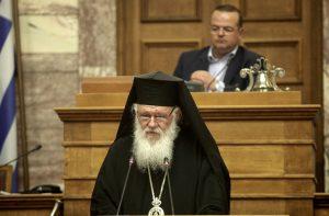 Σε κοινοβουλευτικές εργασίας για πρώτη φορά ο Αρχιεπίσκοπος