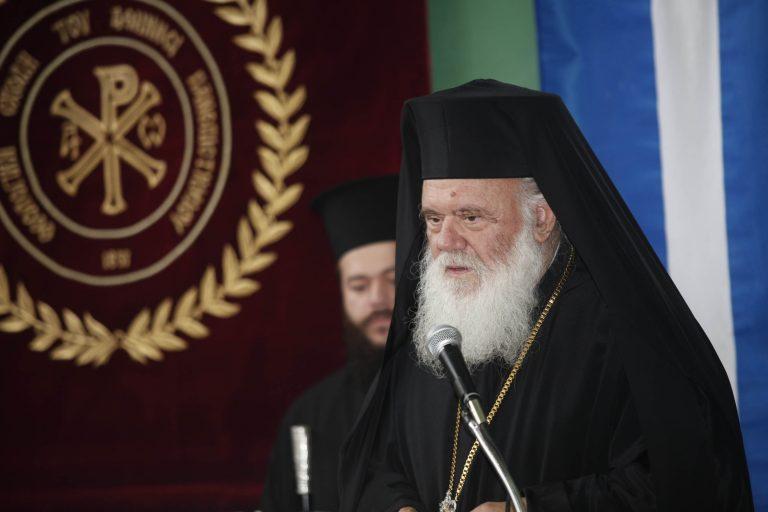 Το μήνυμα του Αρχιεπισκόπου Ιερώνυμου για τα Χριστούγεννα | Newsit.gr