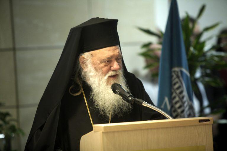Ιερώνυμος για τα Θρησκευτικά: Ο διάλογος με την πολιτεία θα συνεχιστεί