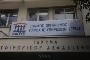 IKA-ETAM: Επανεντάσσονται στη ρύθμιση των 100 δόσεων, όσοι οφειλέτες την έχασαν χωρίς δική τους υπαιτιότητα
