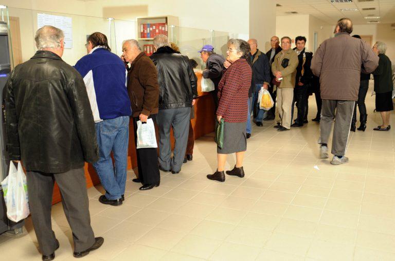 Μέχρι τις 31/1 η απογραφή των συνταξιούχων της ΔΕΗ, της Εθνικής και της Αγροτικής Τράπεζας   Newsit.gr