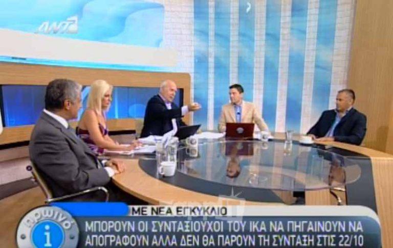 Έξαλλος ο Παπαδάκης με τα όσα είπε ο υπουργός Εργασίας στην εκπομπή των Καμπουράκη – Οικονομέα | Newsit.gr