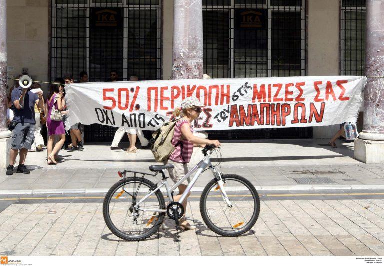 Κατάληψη στα γραφεία του ΙΚΑ Θεσσαλονίκης από εργαζόμενους | Newsit.gr