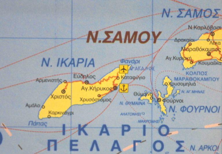 Οργή για αυστριακό δημοσίευμα: «Η Ικαρία θέλει να φύγει από την Ελλάδα και να γίνει νησί της Αυστρίας» | Newsit.gr