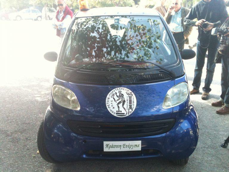 Το πρώτο ηλεκτρικό αυτοκίνητο στην Ελλάδα – 120 χλμ μόνο με 3 ευρώ | Newsit.gr