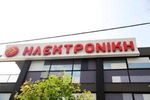 """Ηλεκτρονική Αθηνών: """"Στο σφυρί"""" πάνω από 15.000 εμπορεύματα! Πού θα εκτεθούν"""