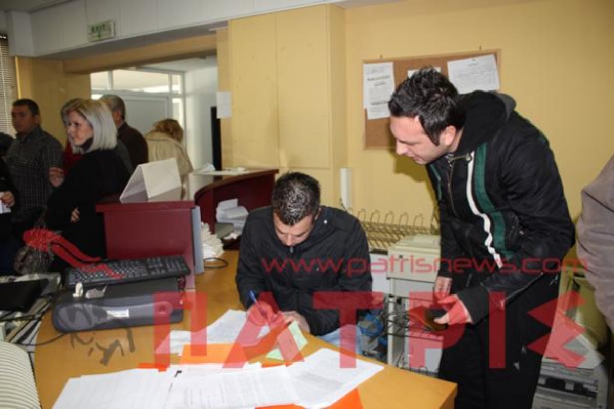 Ηλεία: Για τέλη κυκλοφορίας πλήρωσαν… 1 ευρώ! | Newsit.gr