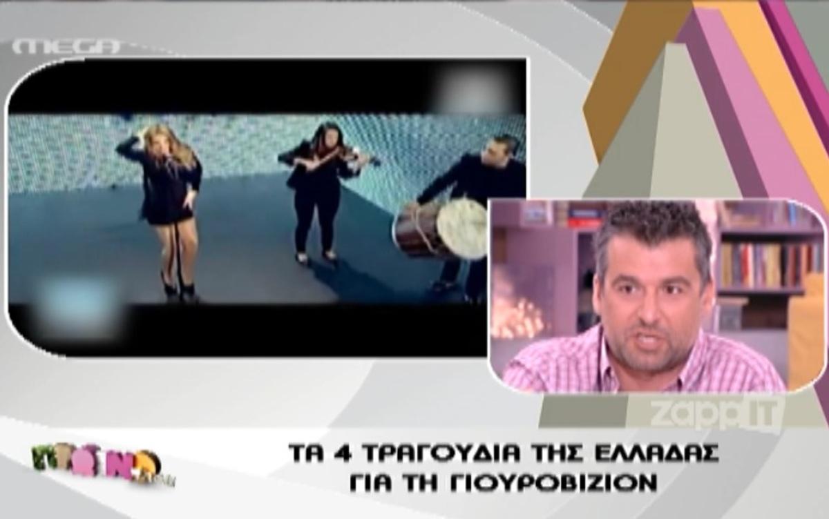 Άγριο ξέσπασμα Λιάγκα: «Το τραγούδι της Ηλιάδη είναι τουρκομπαρόκ! Άθλιο! Εξευτελιστικό! Trash! | Newsit.gr