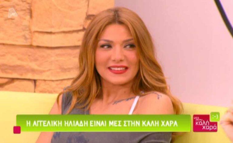Eurovision 2013: Αγόρια θα πλαισιώνουν την Αγγελική Ηλιάδη στη σκηνή του ελληνικού τελικού | Newsit.gr