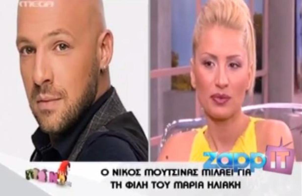 Η συγκίνηση της Ηλιάκη στα λόγια του Μουτσινά! | Newsit.gr