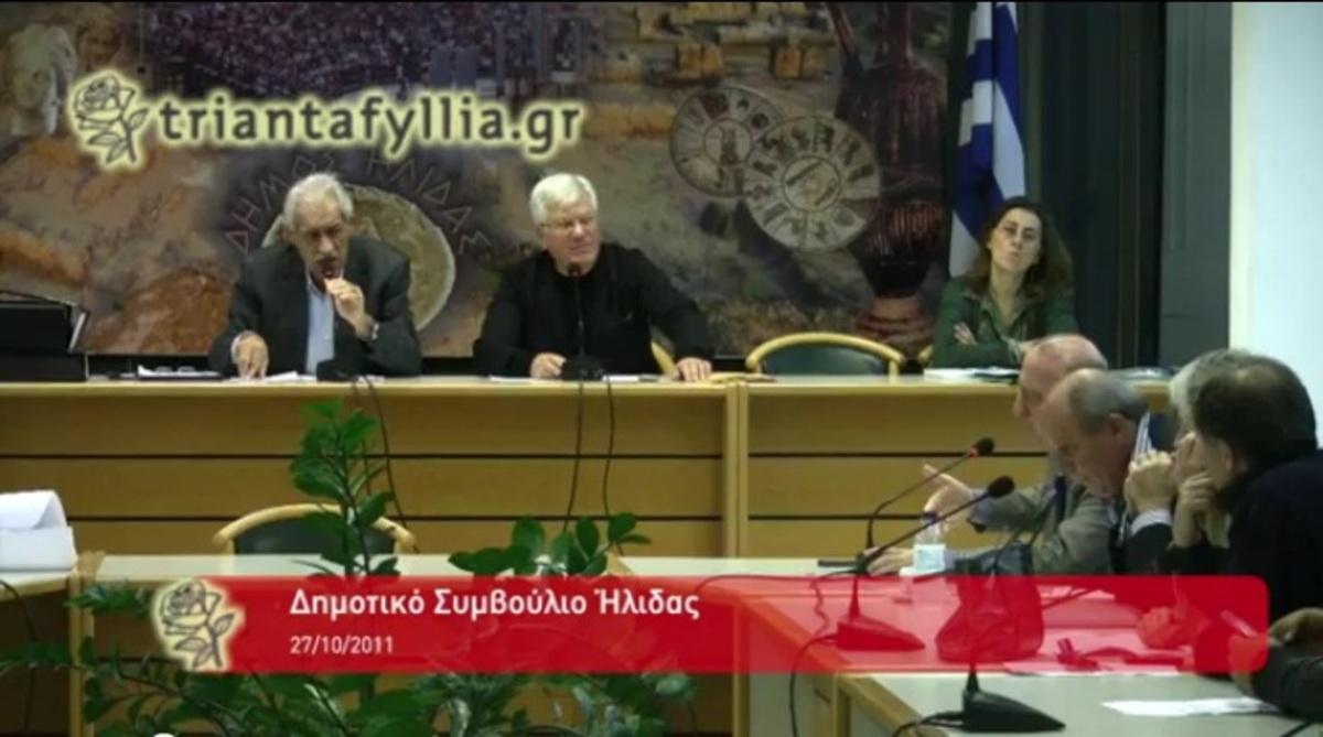 Ένταση και… μπινελίκια στο Δημοτικό Συμβούλιο Ήλιδας- video | Newsit.gr