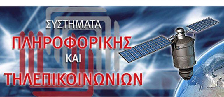 Στρατηγικός εταίρος για την Ιλυδα | Newsit.gr