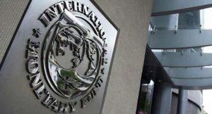 """""""Ναι μεν, αλλά…"""" από το ΔΝΤ για τις διαπραγματεύσεις"""