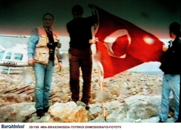 «Τουρκικό έδαφος τα Ίμια» – Ξεπέρασε τα όρια ο Τσαβούσογλου | Newsit.gr
