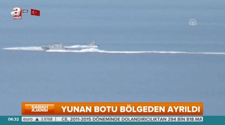 Πως αντιμετωπίζονται η τουρκική προκλητικότητα και οι απειλές | Newsit.gr