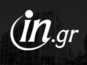 """""""Πενθεί"""" το λογότυπο του in.gr – Το κείμενο των εργαζομένων [pic]"""