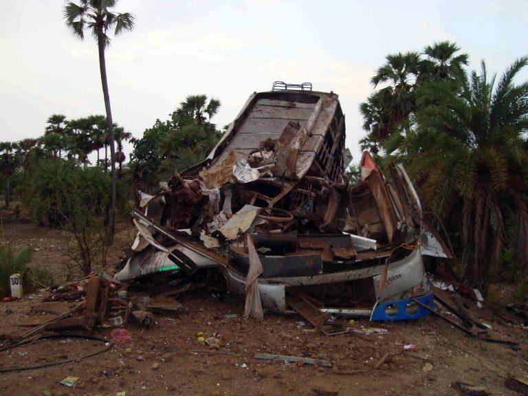Ινδία: Νεκροί και τραυματίες σε δυστύχημα   Newsit.gr