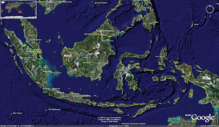 Ισχυρές σεισμικές δονήσεις στην Ινδονησία | Newsit.gr