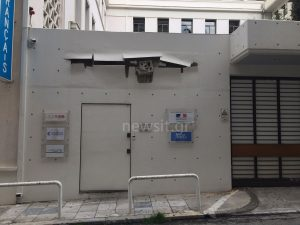 Εμπρηστική επίθεση στο Γαλλικό Ινστιτούτο! Άγνωστοι τα έκαναν γυαλιά – καρφιά!