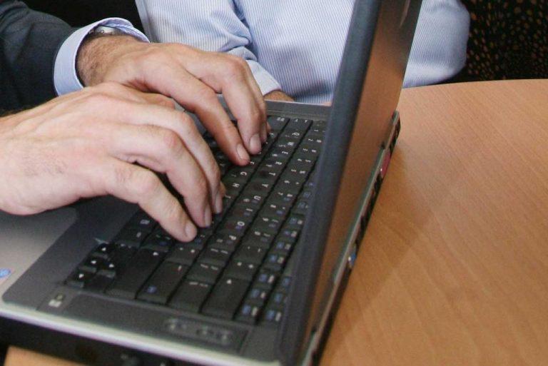 Μύκονος: Αλλοδαποί έκλεβαν Internet από την Ελλάδα και το πούλαγαν στη χώρα τους!   Newsit.gr