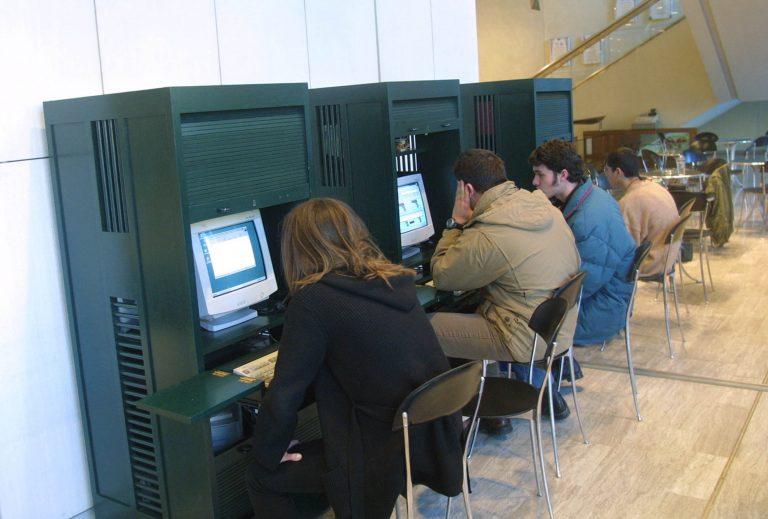 Γιαννιτσά: Φρουτάκια σε Ίντερνετ καφέ | Newsit.gr