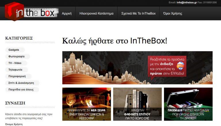 1.200 καταγγελίες για απάτη, αλλά το site λειτουργεί ακόμη!!! | Newsit.gr