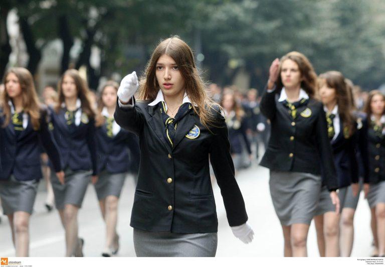 Γιάννενα: Ματαίωση της παρέλασης λόγω… καιρού | Newsit.gr