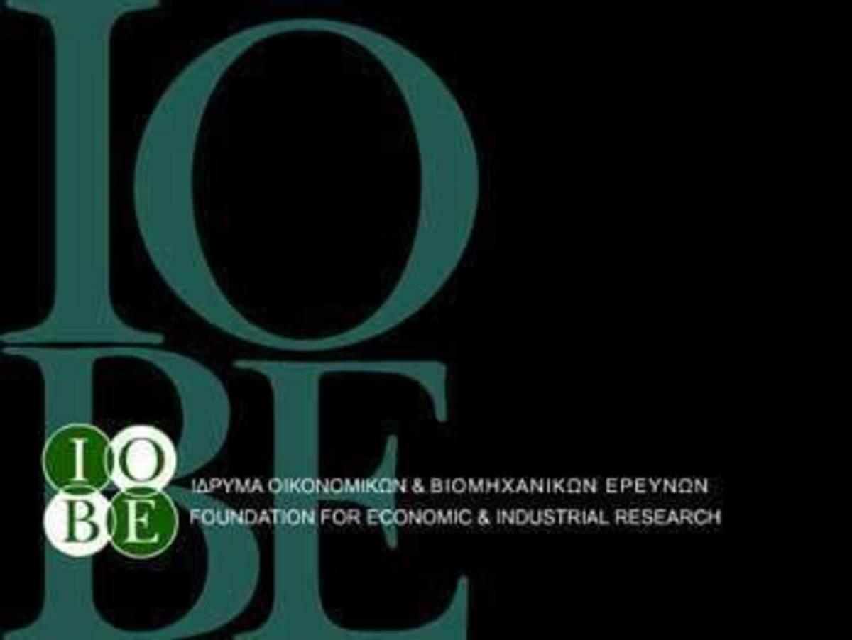 Δραματική επιστολή για την ελληνική οικονομία | Newsit.gr