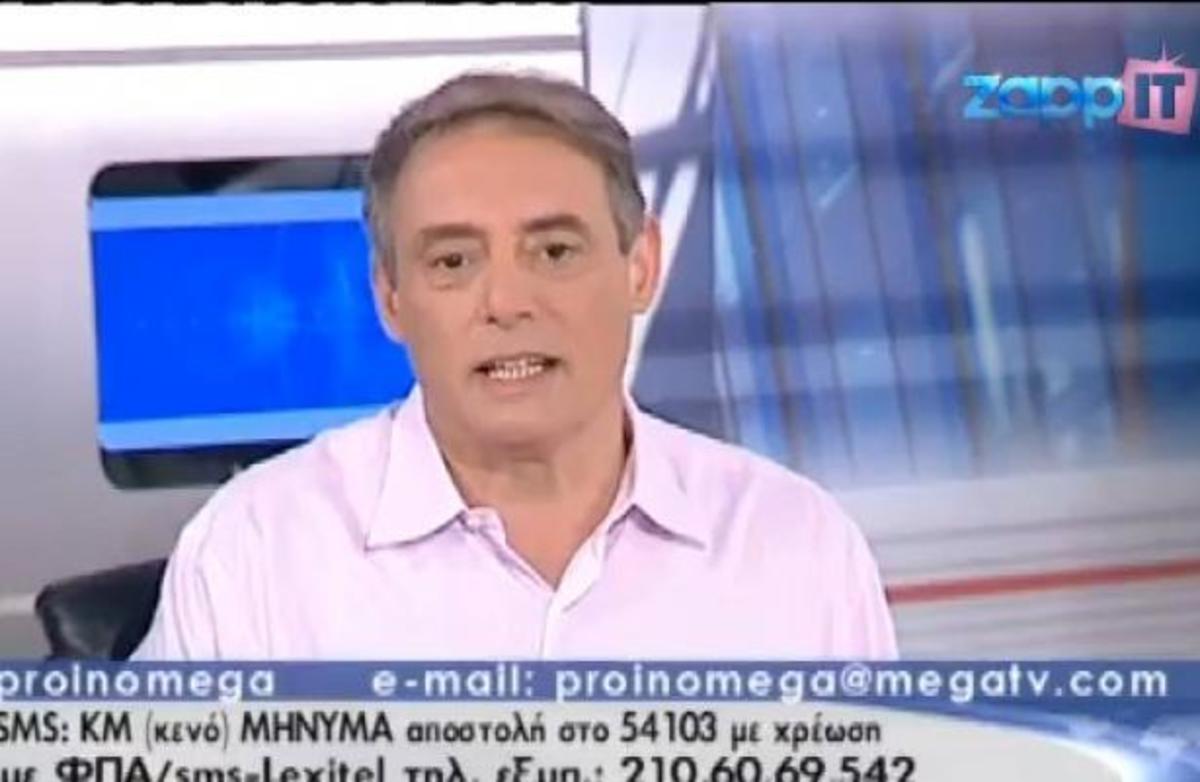 O Iορδάνης Χασαπόπουλος καλημέρισε σήμερα στην εκπομπή χωρίς τον Δημήτρη Τάκη! | Newsit.gr